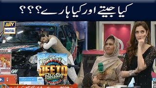 Kiya Tha Aakhri Card Mein ??? Fahad Mustafa