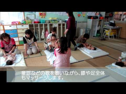 Kamaishi Nursery School