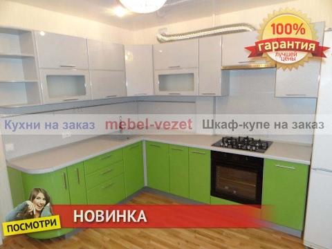 Несмотря на все преимущества, которыми обладает кухонная мебель на заказ