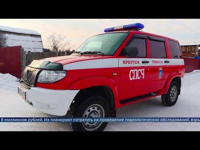 В Иркутской области готовятся к паводкам