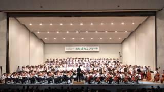 「くちびるに歌を」混成四部合唱オーケストラ伴奏