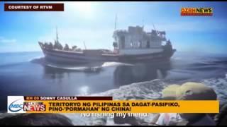 TERITORYO NG PILIPINAS SA DAGAT PASIPIKO, PINO-'PORMAHAN' NG CHINA!