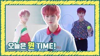 [Let's Play MCND] M-HINDㅣ오늘은 #윈 TIME!ㅣ'떠' M/V 비하인드
