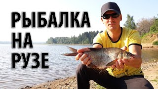 Руза московская область отдых рыбалка на рузе