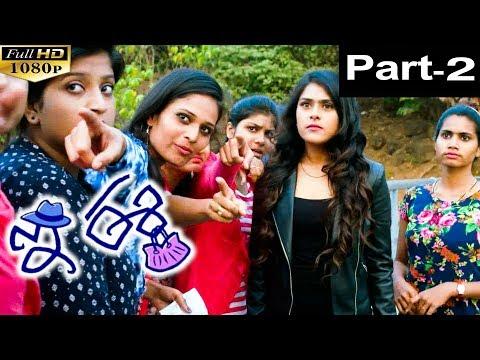 #2019 EE  Part 2/15 Telugu Latest Movie  || Neiraj Sham, Naira  || TMT