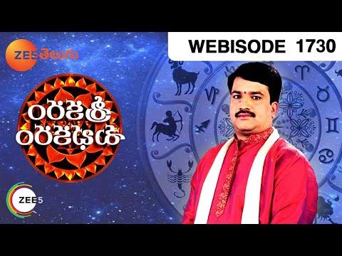 Srikaram Subhakaram - Episode 1730  - April 25, 2017 - Webisode