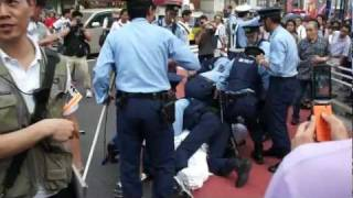 "(Captions) French protester arrested in Japan, ""Shoot & kill them"" - extremist group to police"
