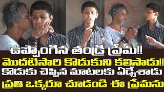 Rakesh Master Emotional about His SON Charan | SRK Entertainments