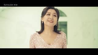 Si mes vers avaient des ailes - Kathleen Kim (캐슬린 김)