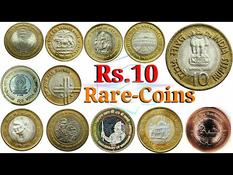 All Rs. 10 Coins || 10 Rupee coins || Rs. 10 ₹ coin || All  Types coins of Rs 10 Rare coin