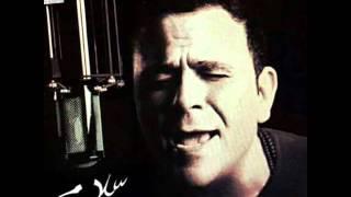 تحميل اغاني محمد فؤاد | سنين جبروت MP3