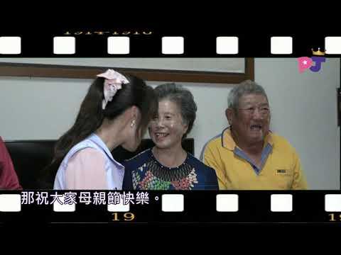 2020 05 04朴子市公所「模範母親頒獎」 朴子市長 吳品叡