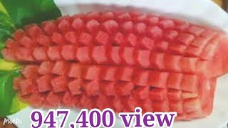 ปอกแตงโม ระดับเชฟ How to cut watermelon
