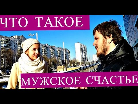 Андрей черкасов текст песни счастье мое