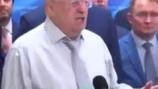 Жириновский: Хорваты - фашисты, хуже немцев