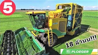 Top 5 Modern Agricultural technology  Farming . EP2