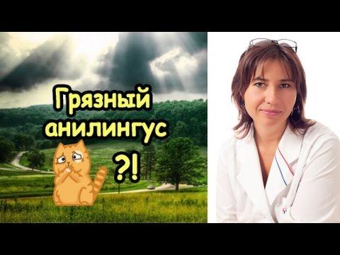Молот тора купить в аптеке днепропетровск