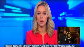 Ольга   Башмарова - ВЕСТИ от 21.10.2017