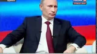 Хороший вопрос Путину-))) Смотреть всем!!!