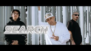 Mc Magic Search Feat Cuco  Lil Rob