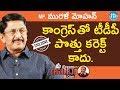 TDP MP Murali Mohan Exclusive Interview
