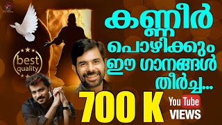 Old is Gold   Kester Non Stop Malayalam Christian Devotional Songs