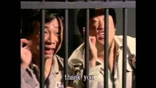 經典國片(1988)-報告典獄長/張菲+倪敏然+廖峻+曾志偉+澎恰恰+邢峰+胡瓜+陳松勇