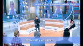 Говорить Україна. Живые смертницы