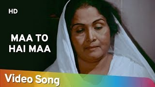 Maa To Hai Maa (HD) | Paanch Qaidi (1981   - YouTube