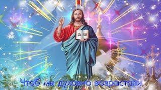 ИИСУС ВОСКРЕС! КРАСИВЫЕ ПЕСНЯ И ПОЗДРАВЛЕНИЕ С ПАСХОЙ