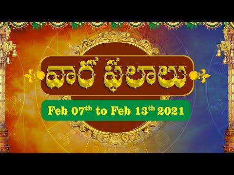 Vaara Phalalu | February 07th to February 13th 2021 | Weekly Horoscope 2021 | BhaktiOne