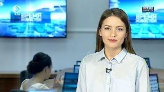 «Время новостей. Ухта». 29 марта 2017