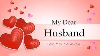 My Dear Husband I Love You - Love Message For Husband