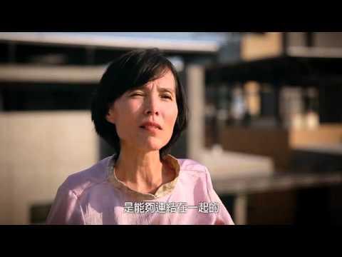 看見臺南第三集(台語版)