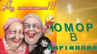 ПОЗИТИВЧИК. МУДРЫЕ МЫСЛИ СО СМЫСЛОМ ))