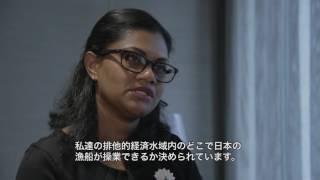 マリア・サヒーブ氏インタビュー