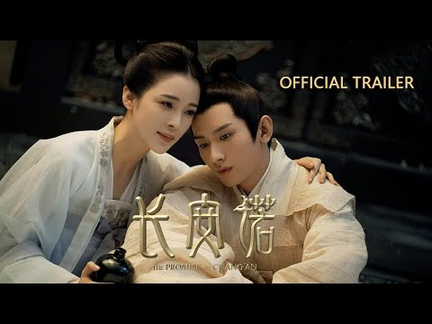 Entertainment Updates: Who Is Murderer, The Promise of Chang An, Reunion: The Sound of the Providence, First Romance, Oh My Sweet Liar, The Coolest World, Dating in the Kitchen, Ancient Love Poetry, The Society of Four Leaves, Forever and Ever, The Bond, Huang Zi Tao's Father Passes, etc…