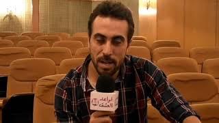 الفنان هاني عبد الحي في افتتاح الموسم الرابع - مسرحية #قواعد_العشق_40