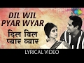 Dil Wil Pyar Wyar with lyrics   दिल विल प्यार व्यार गाने के बोल   Shagird   Saira Banu/Joy Mukherjee