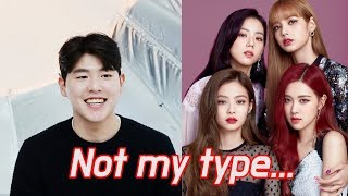 "The Hottest Member in BLACKPINK? Korean guy""s say...."