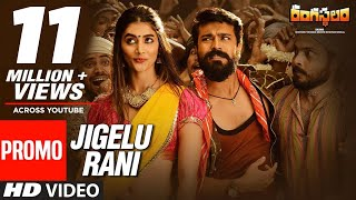 Jigelu Rani Video Song Promo
