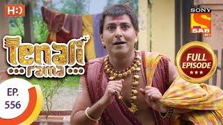 Tenali Rama   Ep 556   Full Episode   20th August, 2019