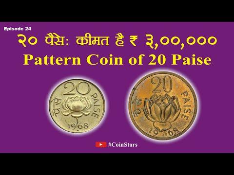 anu usps piano di pensionamento investe in bitcoin? s lancio moneta s coin