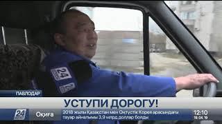 Выпуск новостей 12:00 от 19.04.2019