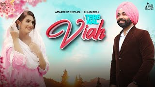 Tere Nal Viah | (Official Video) | Amardeep Devgan | New Punjabi Songs 2020 | Jass Records