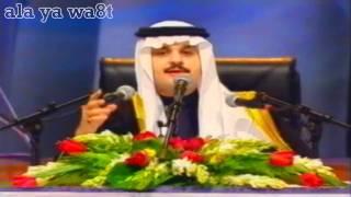 اغاني طرب MP3 الأمير عبدالرحمن بن مساعد - قصيده يا كاعب تحميل MP3