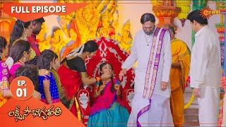 Lakshmi Sowbhagyavathi Trailer