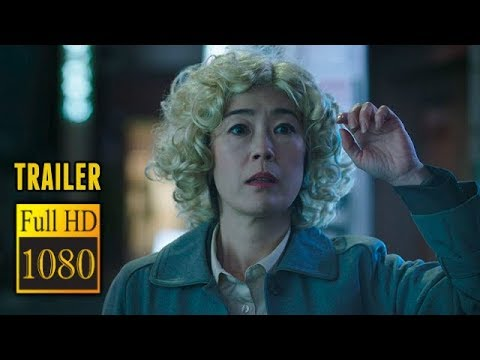 Oh Lucy! (2018) Trailer