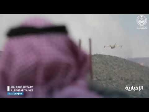 أمير عسير يشهد فرضية إخماد الحرائق بطائرات الإطفاء