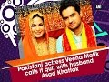 Pakistani actress Veena Malik calls it quit with husband Asad Khattak - ANI #News